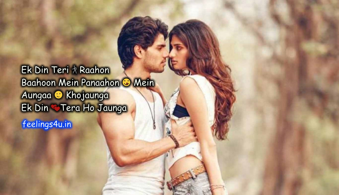 Shayari Wallpapers From Bollywood Songs – Ek Din Teri ...