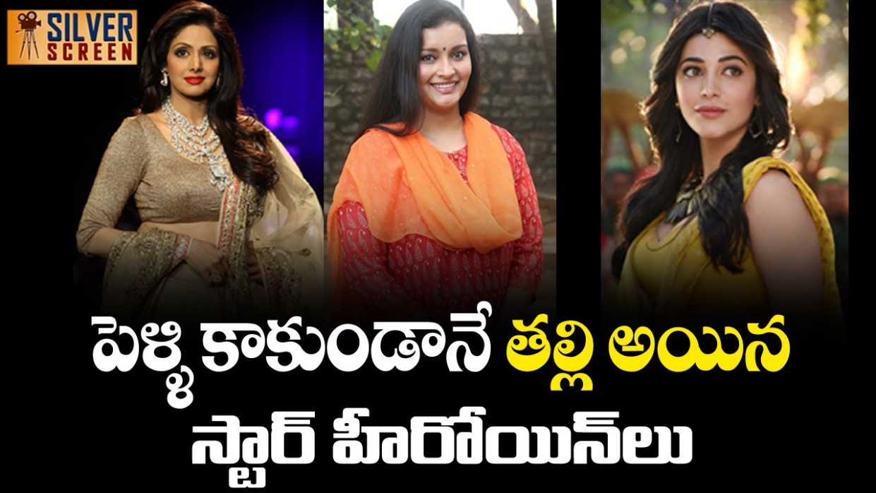 Shocking News On Tollywood Star Heroines | Latest Telugu ...