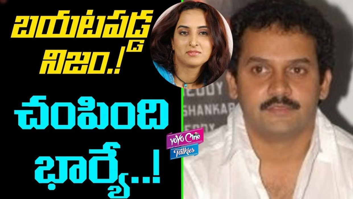 Shocking News Revealed About Comedian Vijay Sai Suicid