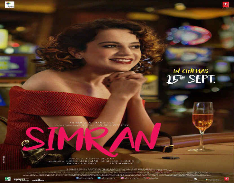 Simran 2017 full hindi movie online watch free hd download