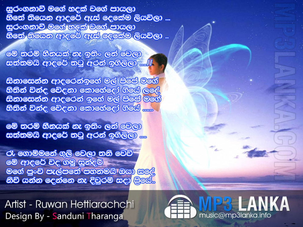 Sinhala Wedding Songs Instrumental Free Download - prioritymag