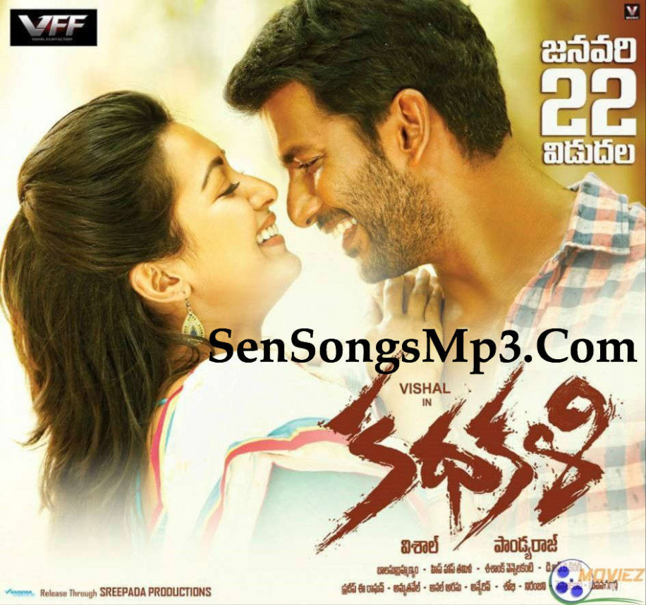 songs mp3 kathakali 2016 telugu mp3 songs free download
