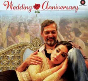 SongsPK >> Wedding Anniversary (2017) Songs - Download ...