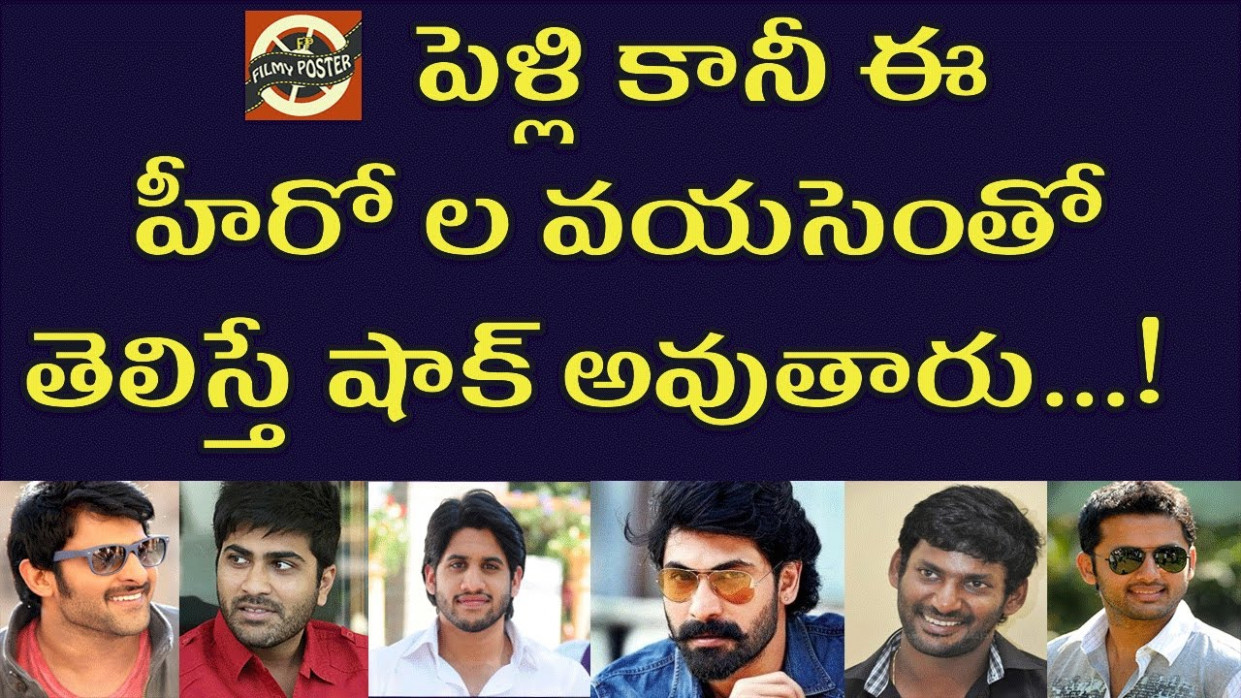 South Indian Unmarried Heroes ages||Tollywood heroes age ...