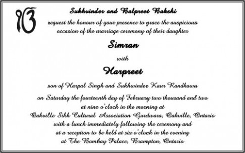 SOUTH INDIAN WEDDING INVITATION QUOTES FOR FRIENDS image ...