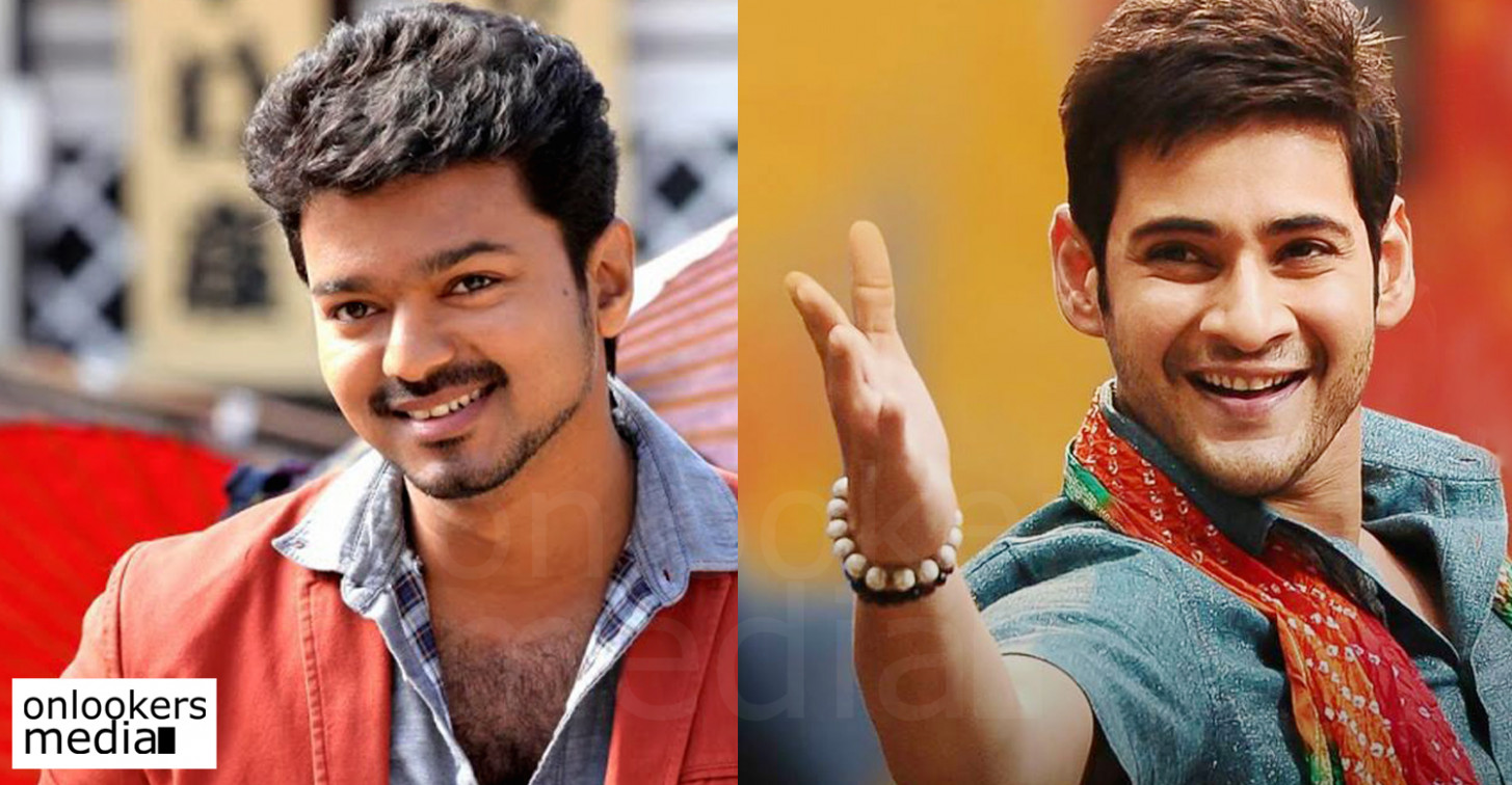 Tamil actor Vijay and Telugu superstar Mahesh Babu in ...