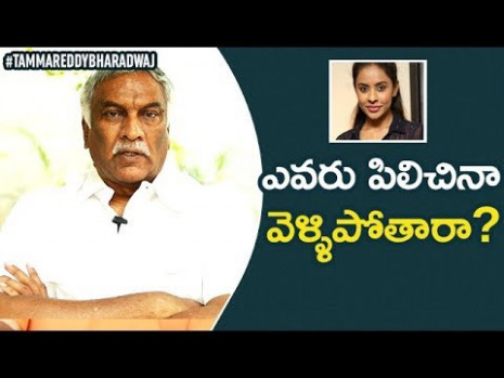 Tammareddy Bharadwaj About Casting Couch in Tollywood Film ...