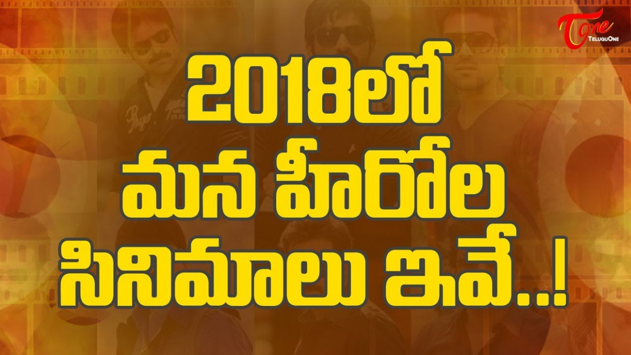 Telugu Heroes Films List In 2018 | New Tollywood Upcoming ...