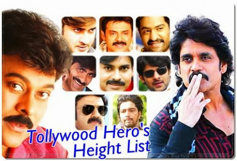 Telugu Heros Height | Tollywood Actors Height List