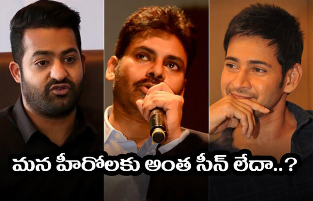 Telugu Heros Photos Without Makeup - Mugeek Vidalondon