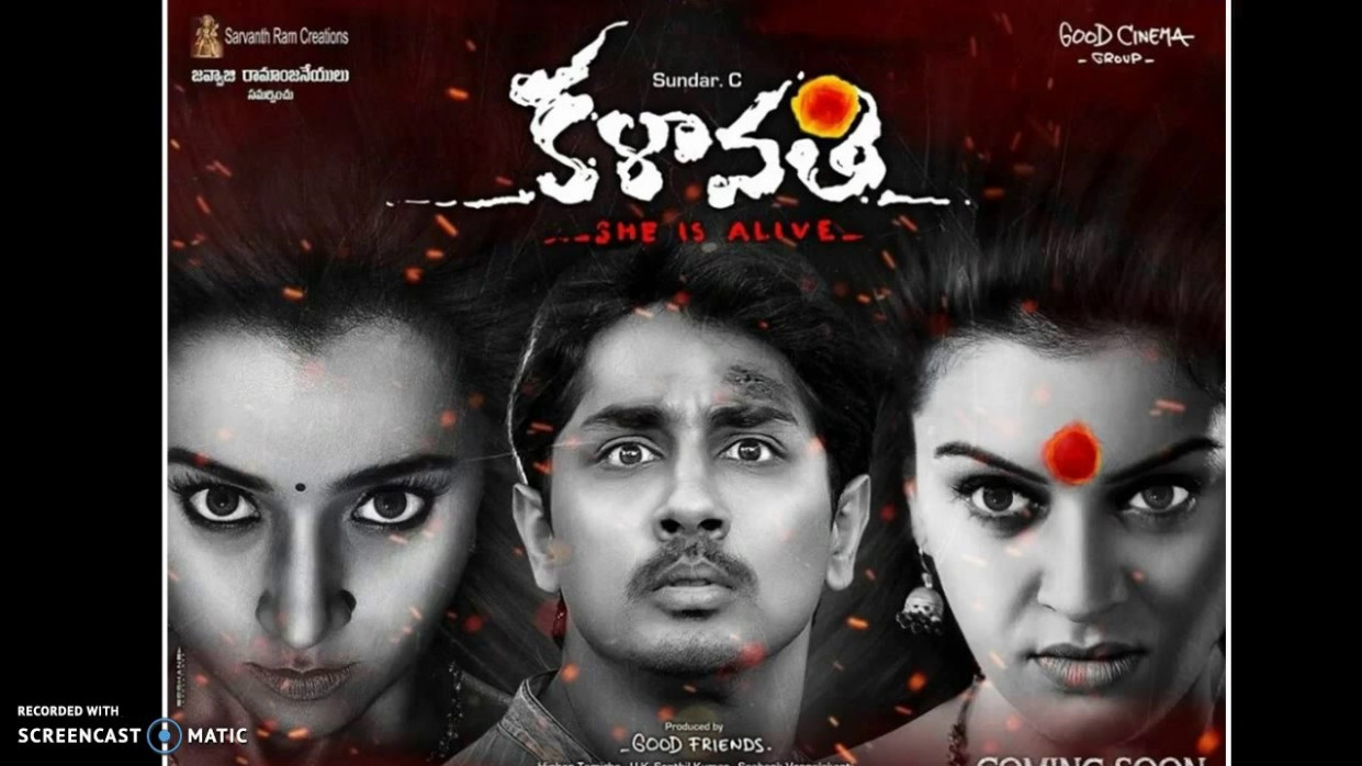 Telugu horror movies 2016 - YouTube