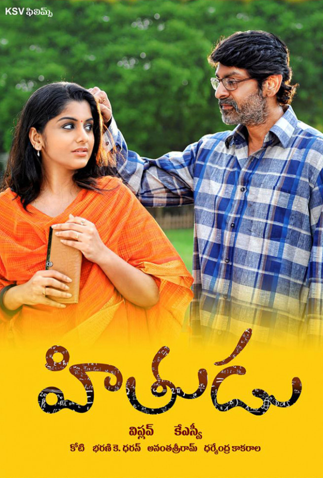Telugu Latest Movies 2016 Online Free - liktogo-mp3