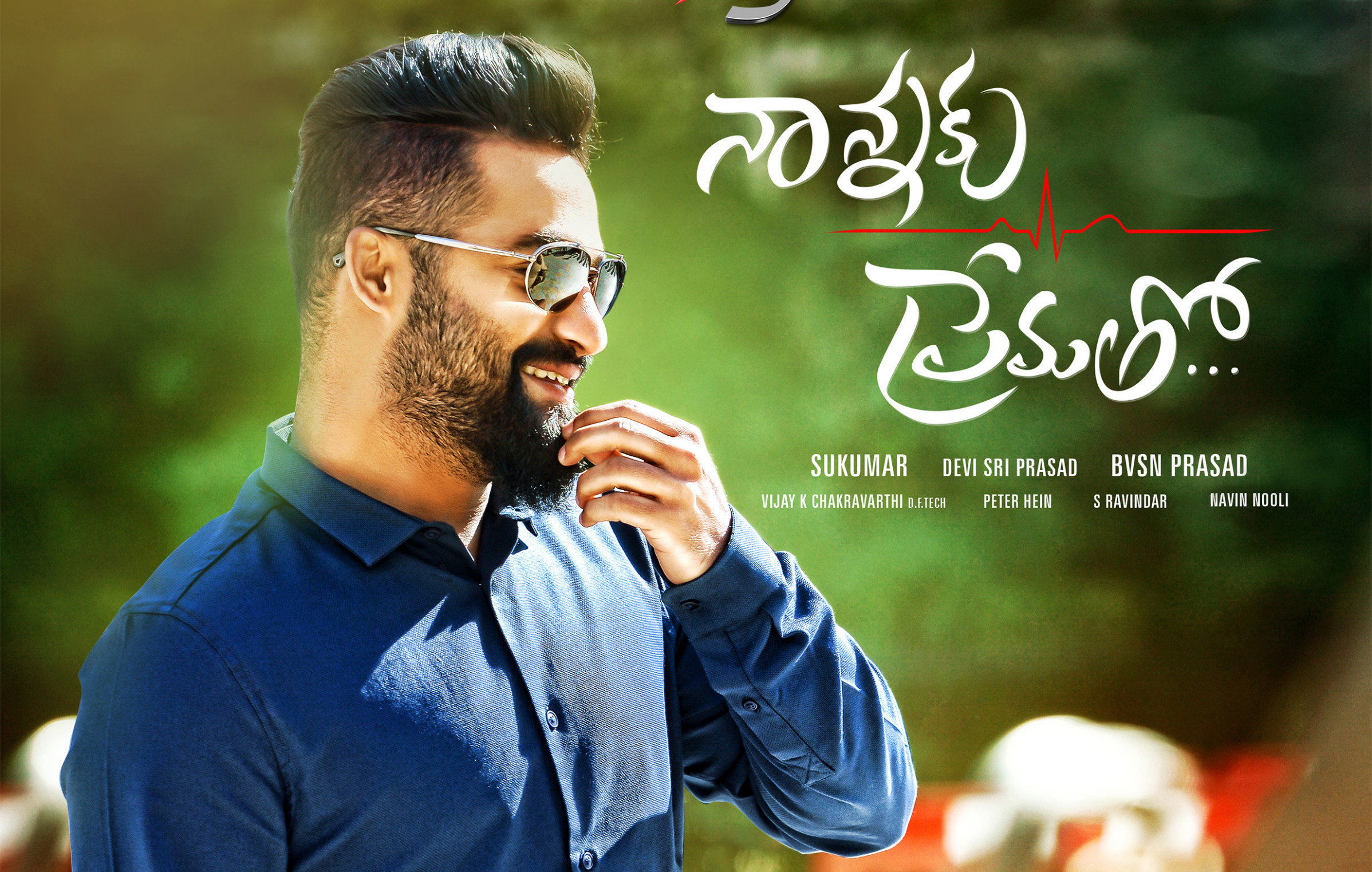 Telugu Movie Nannaku Prematho Review Rating Wiki Starcast ...