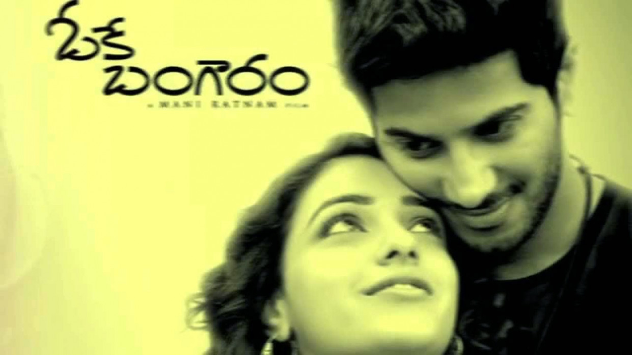 Telugu Movie News Portal: Tollywood OK Bangaram Movie ...