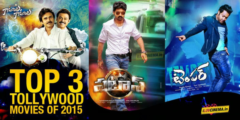 Telugu Movies 2016-2017 Hit or Flop - Box Office ...