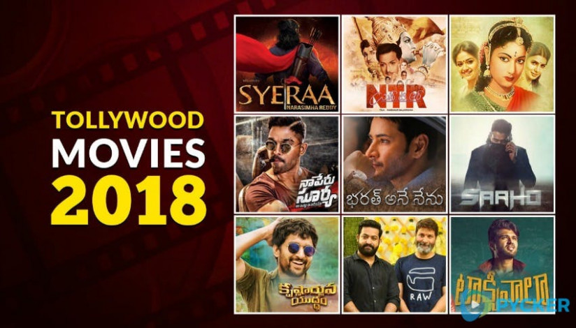 Telugu Movies 2018 | Latest Telugu Movies 2018 | New ...