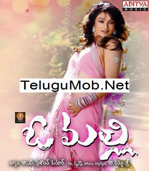Telugu New 2015 MP3 Songs Free Download Telugu New 2015 ...