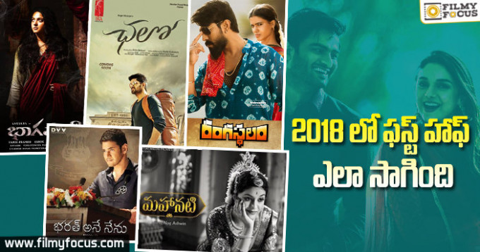The Best Tollywood Movies of 2018 First Half - Filmy Focus