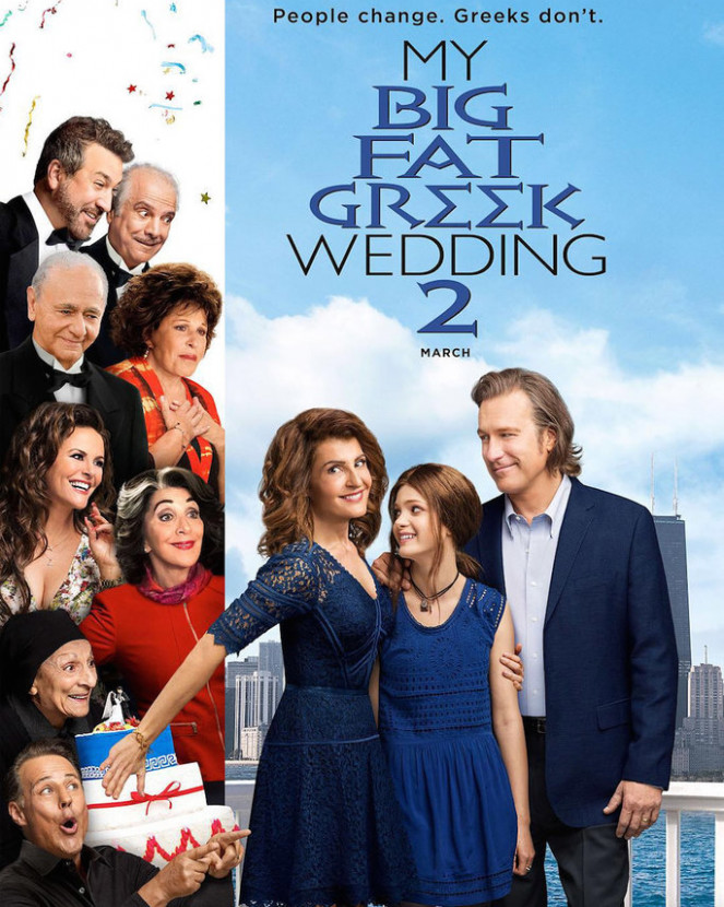 The First Poster for My Big Fat Greek Wedding 2 Has ...