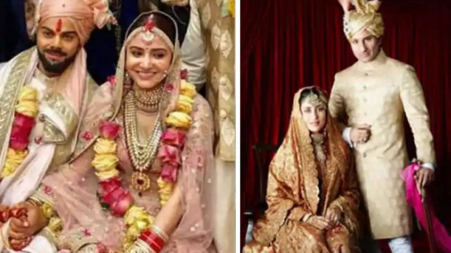 The most expensive wedding of Bollywood celebrities | Aaj News
