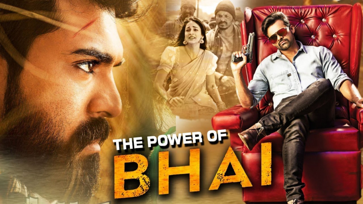 The Power Of - Bhai 2018 | New Release Telugu Dubbed In ...
