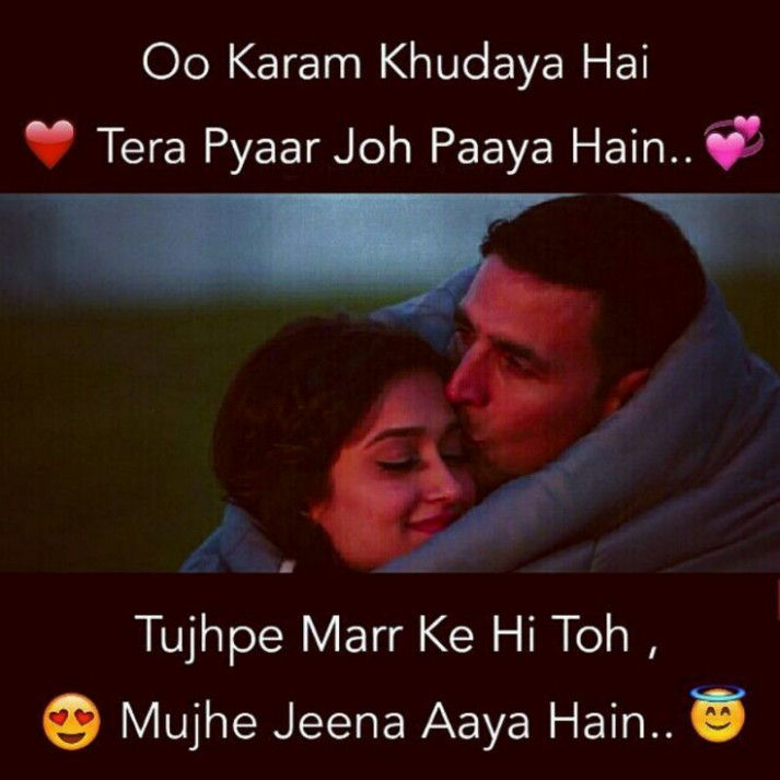 The song is fav fr all in my friends :) | shayari ...