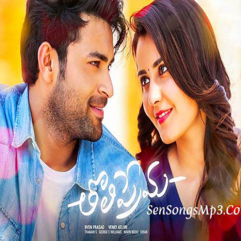 Tholiprema Songs Free Download 2018 Telugu Tholi Prema ...