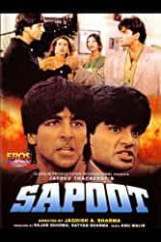 TodayPk BOLLYWOOD MOVIES 1996 Movies Watch Online Full ...