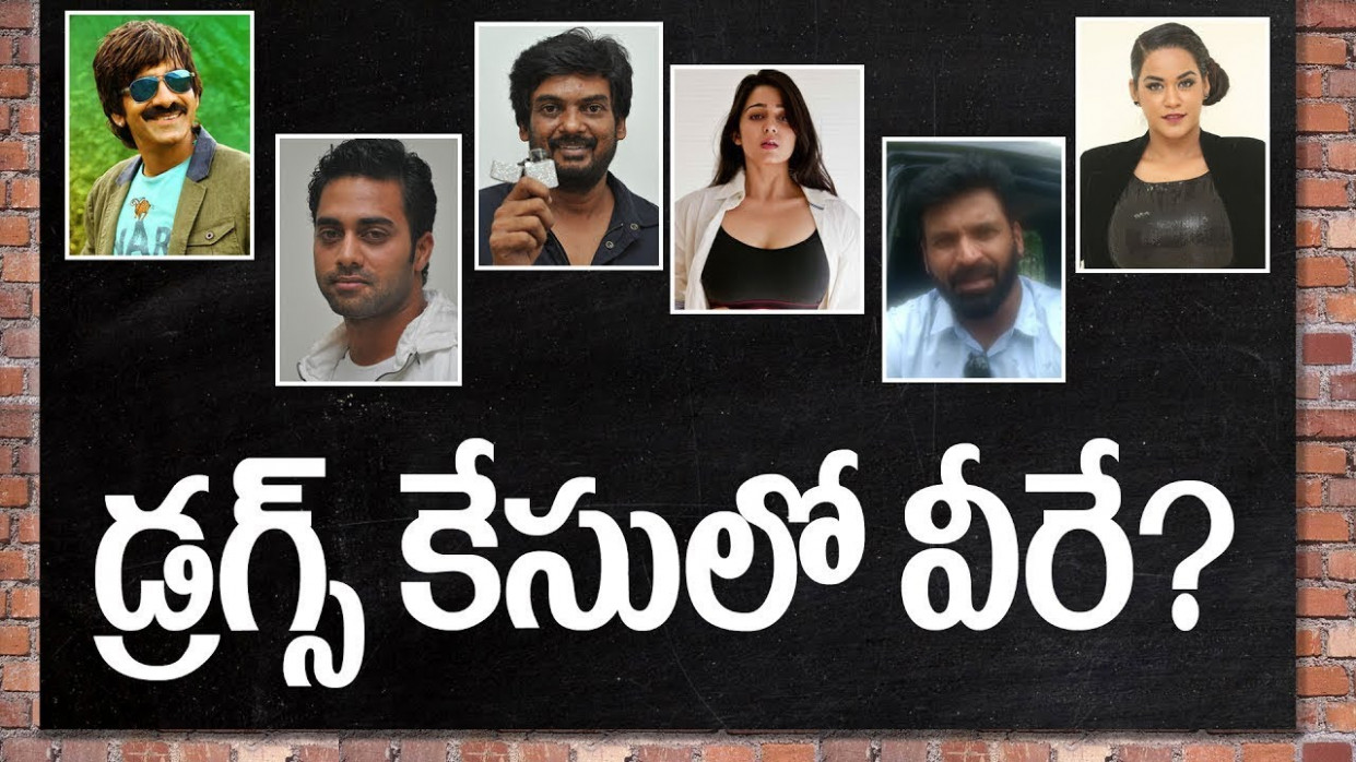 Tollywood Actors Arrested in Drugs Racket | Tollywood Drug ...