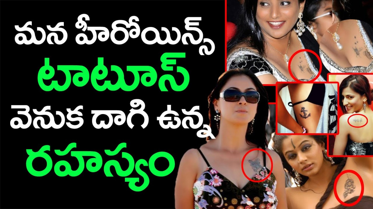 Tollywood Actress Tattoo || Heroines Tattoo At Secret ...