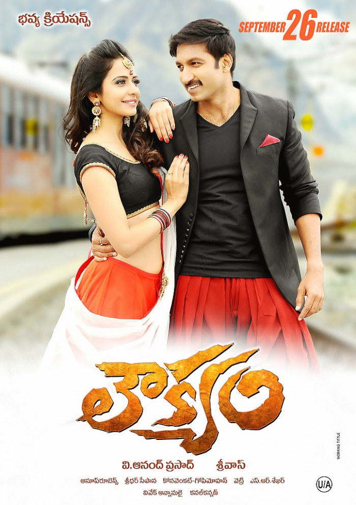 tollywood best movies: Loukyam movie review