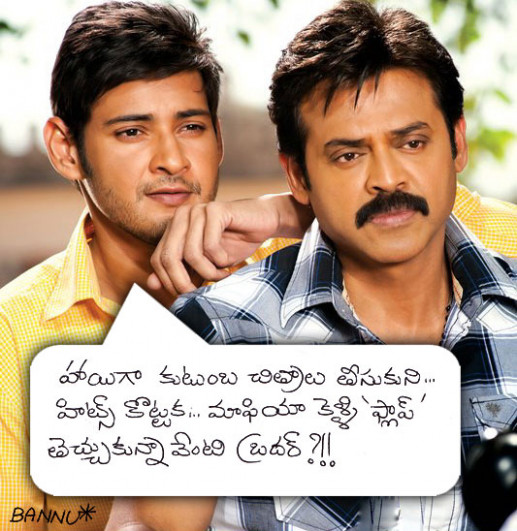 Tollywood Cartoons - tollywood jokes