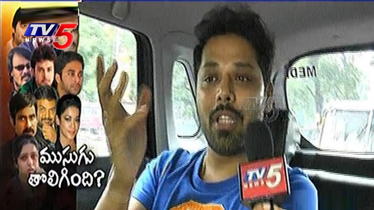 Tollywood Drug Case : Nandu Gives Clarity About Drug ...