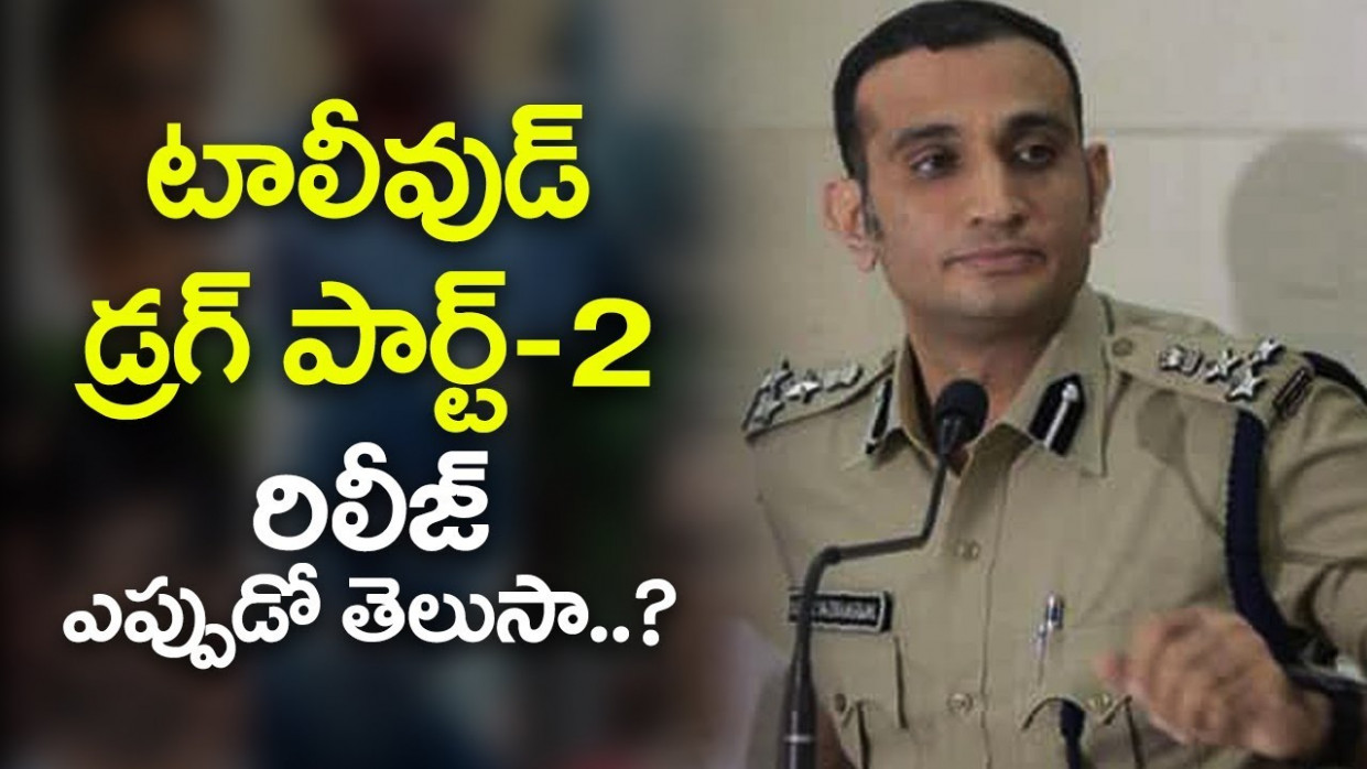 Tollywood DRUG scandal | Tollywood Drugs Part 2 RELEASE ...