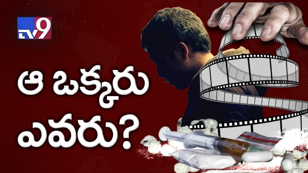 Tollywood Drugs Case debate- News Watch - Andhrawatch