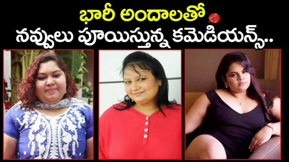 Tollywood Fat Comedy Actress  Tollywood comedians   Gossip ...