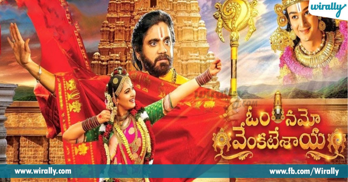 Tollywood Films That Failed To Impress Audience In 2017 ...