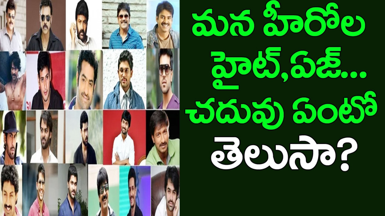 Tollywood Heroes Height, Education, Age | celebrities ...