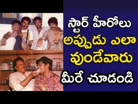 Tollywood Heroes Young Age Unseen Photos | మన టాలీవుడ్ ...