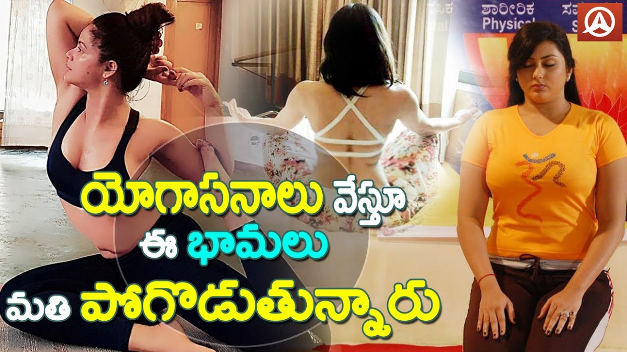 Tollywood Heroines Yoga for International Yoga Day 2017 l ...