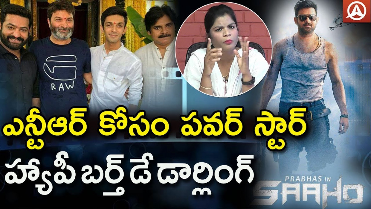 Tollywood Latest Updates 2017 | Namaste Film News |Telugu ...