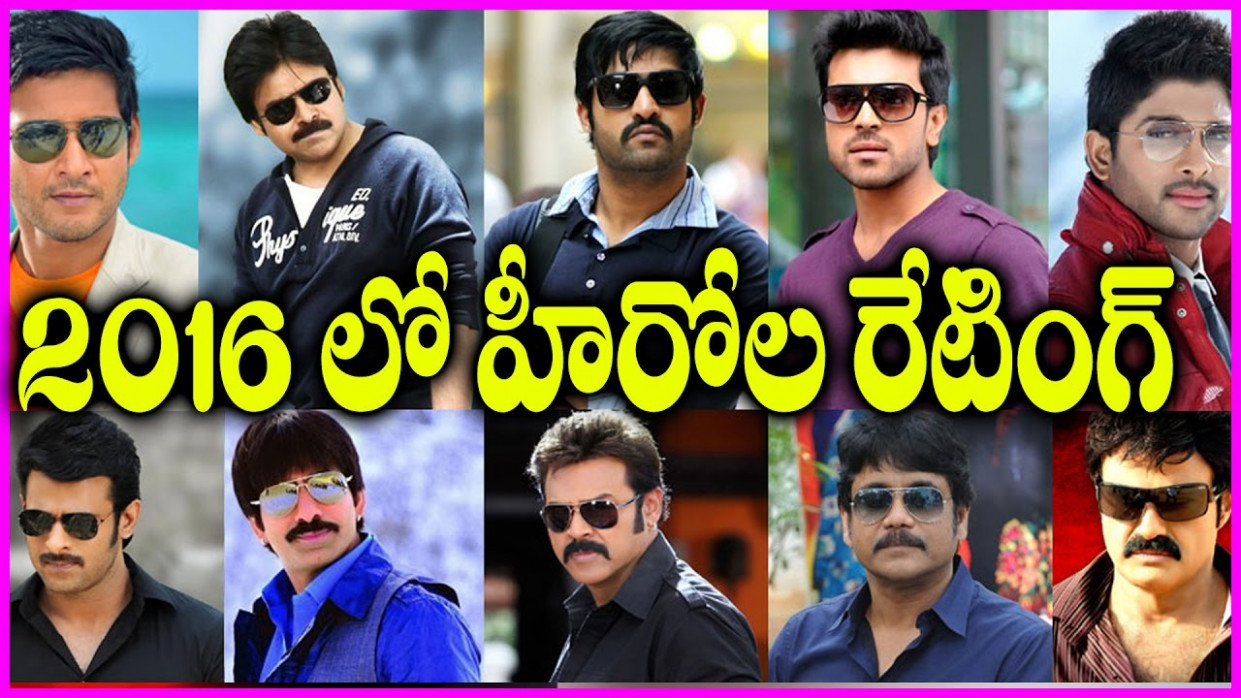 Tollywood Movies In 2016 - Hit