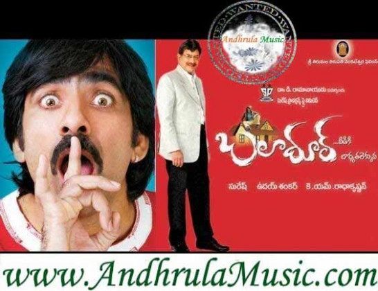 tollywood movies,songs,wallpapers: Baladhoor Telugu Movie ...