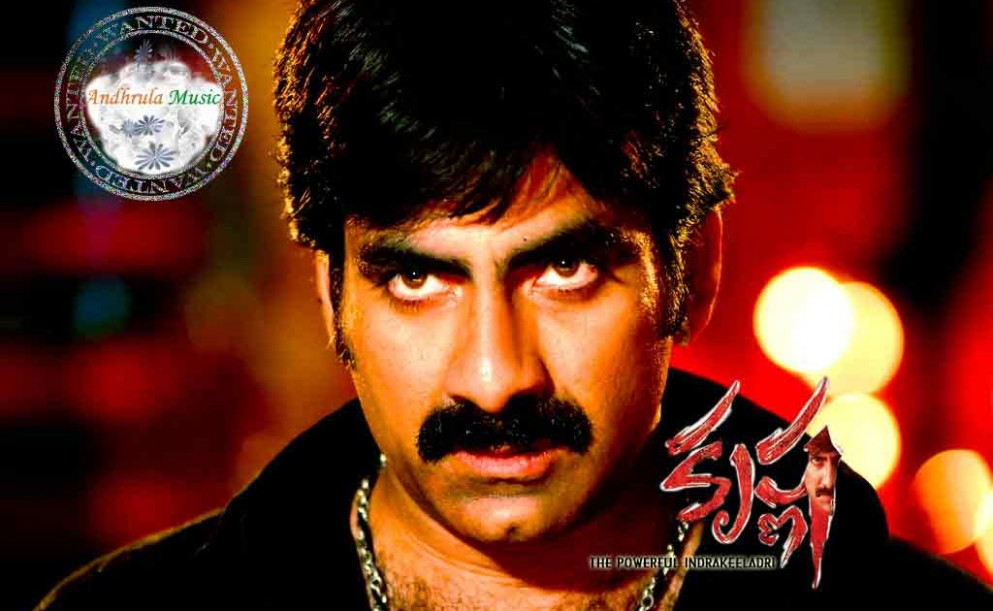 tollywood movies,songs,wallpapers: Ravi Teja - Krishana ...