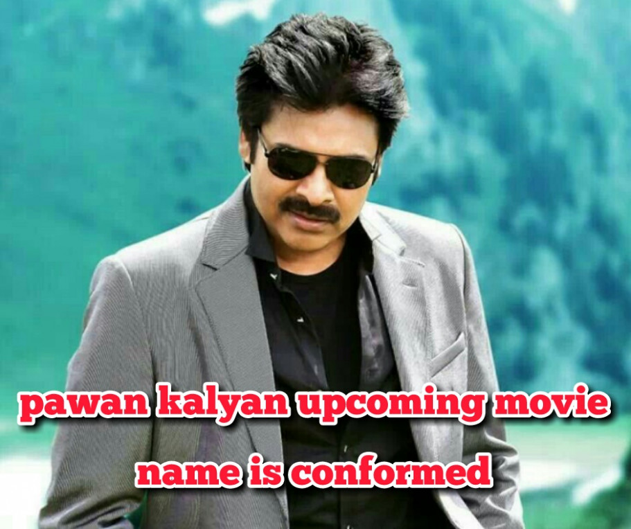 tollywood news | latest tollywood updates | tollywood box ...