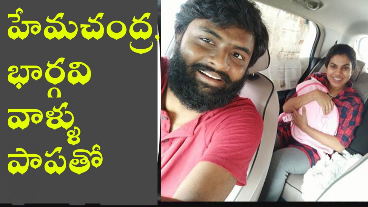 Tollywood Singers Hemachandra And Sravana Bhargavi Family ...