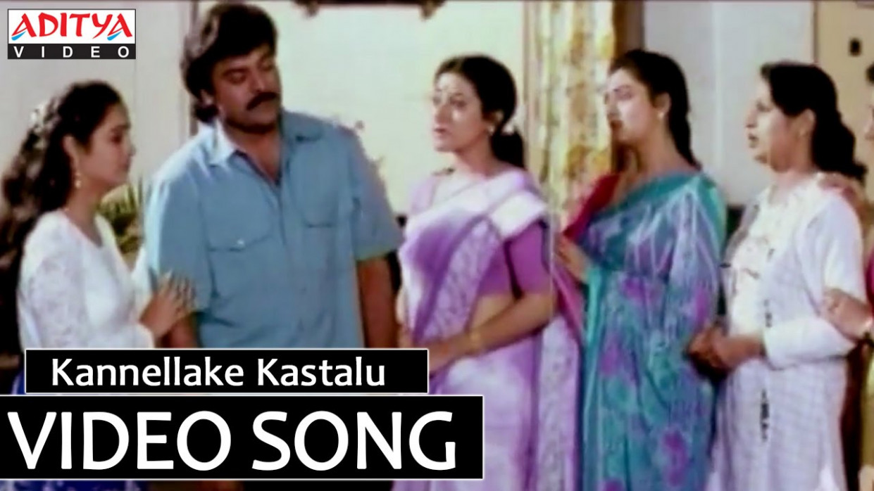 Tollywood Super Hit Movie Hitler Video Songs - Kannellake ..
