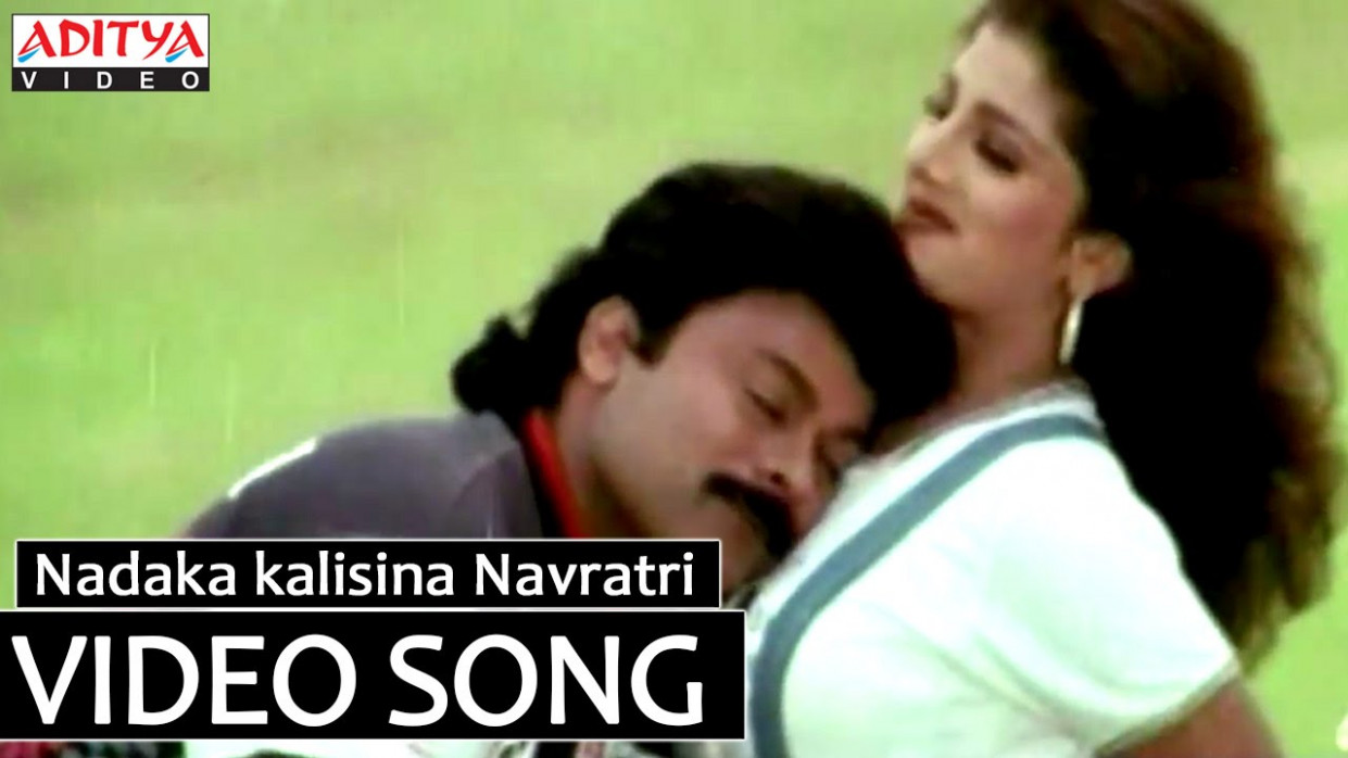 Tollywood Super Hit Movie Hitler Video Songs - Nadaka ...