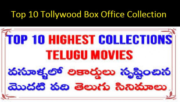 Tollywood Top 10 Collections Latest Telugu Movies List