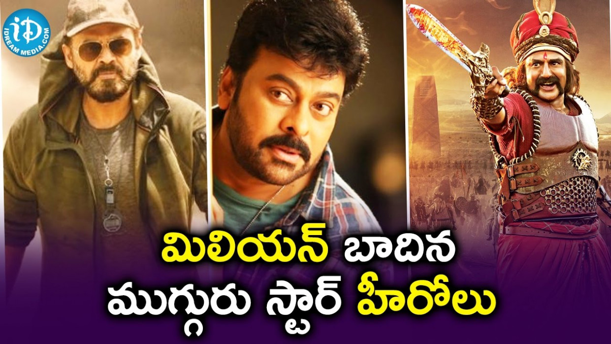 Tollywood Top Heroes Creating Records on Youtube ...